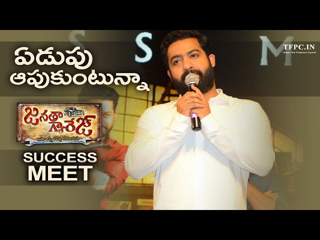 NTR Heart Touching Speech at Janatha Garage Success Meet