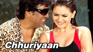 Chhuriyaan (Official Video Song) | Money Hai Toh Honey Hai