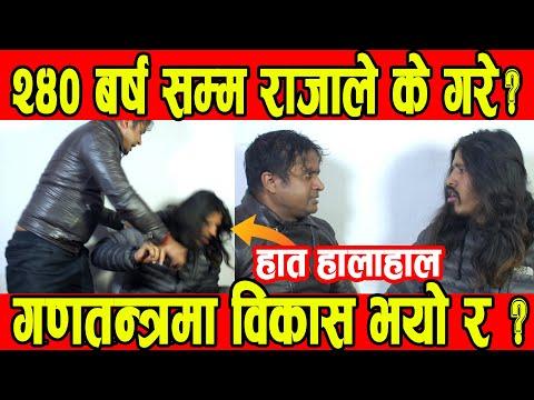 Rupak Basuri र Abhishek Agrahari बीच अन्तिम सम्म बाजाबाज ,यस्तो सम्म भयो ! Nepali Interview BG TV
