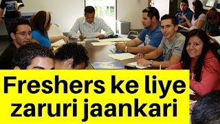 Important skills for freshers which are required in a job usually