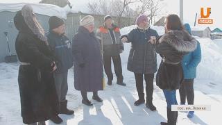 UTV. Как живут в поселке имени Ленина?