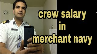 merchant marine salary 2018 - TH-Clip