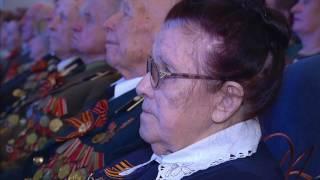Торжественное собрание, посвященное празднованию 72-й годовщины Победы в Великой Отечественной войне