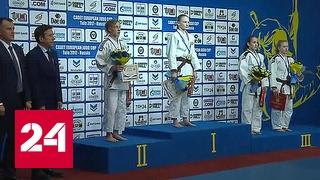 В Туле определились первые призеры кадетского Кубка Европы по дзюдо