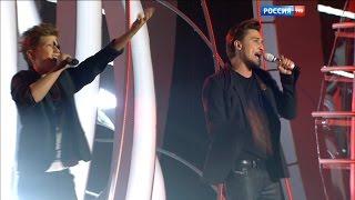 Дима Билан и Андрей Бойко - Не молчи (Рождественская песенка года 5-01-2016)