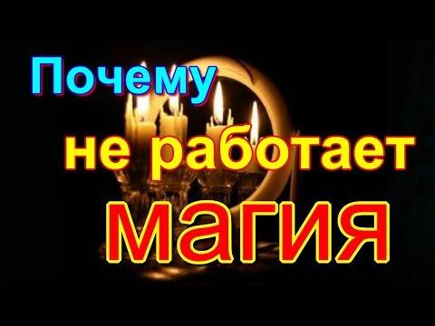 Меч и магия 8 скачать торрент русская версия для виндовс 7
