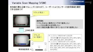 JVCケンウッド 業務用4Kメモリーカードカメラレコーダー GY-LS300 新製品セミナー