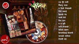 Samaya - समय  | Alok Shree | Sp Koirala New Album
