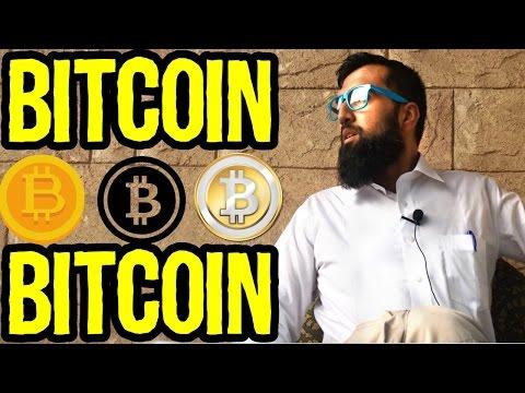Bitcoin ekvivalentas