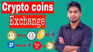 how to exchange Cryptocurrency Bangla tutorial 2021. BTC TO LTC coin 2021.