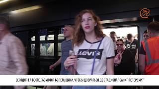 """""""Новокрестовская"""" приняла первых пассажиров"""