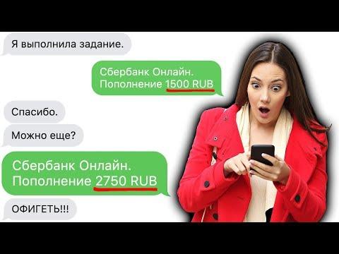 Заработок в интернете 2020рн в день украина