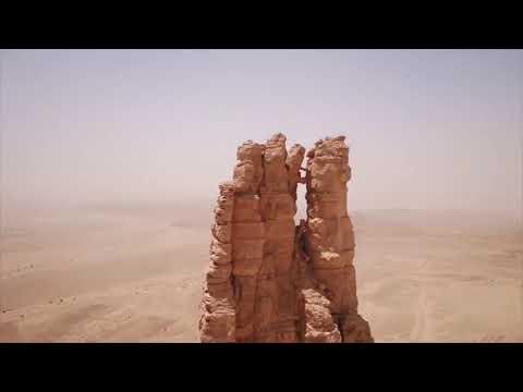 Six Flags Qiddiya Cinematic