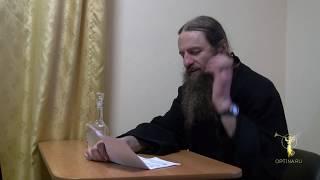 Иеромонах Нил (Парнас) отвечает на вопросы в доме паломника (15.05.2018)