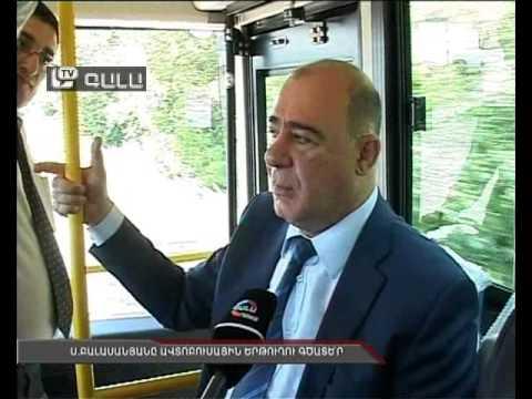 Ս. Բալասանյանը ավտոբուսային երթուղու գծատե՞ր
