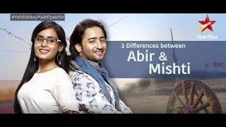 Yeh Rishtey Hain Pyaar Ke | Differences between Abir and Mishti