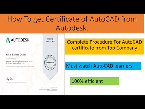 How to get AutoCAD certificate from Autodesk.