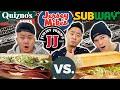 Who Has The Best Sub Sandwich? SUBWAY vs JIMMY JOHN'S vs JERSEY MIKES