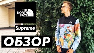 the north face surge most popular videos tnf x supreme world map jacket the north face gumiabroncs Gallery
