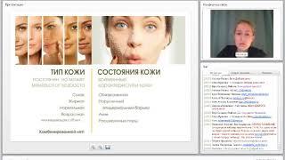 РИЦИНИОЛ. Активы в косметике