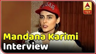 I Was Asked To Remove My Clothes During Audition For Humshakals Movie: Mandana Karimi | ABP News