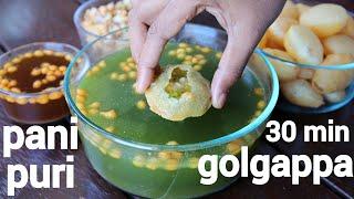 pani puri recipe | golgappa | पानी पूरी – गोलगप्पे | puchka recipe | pani poori recipe