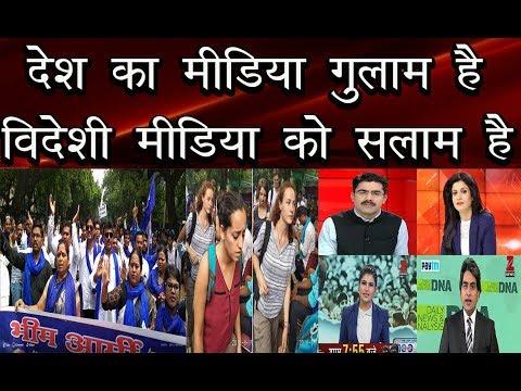 Download Prime Time: Bhim Army का जनसैलाब देखकर बढ़ी Modi-Yogi और Godi Media की टेंशन HD Video