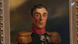 Новгородский музей-заповедник подготовил выставку к 250-летию со дня рождения графа Алексея Аракчеева