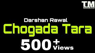 TM : Chogada Lyrics Video | New Garba Song | #technomusic7 |#tmgarba