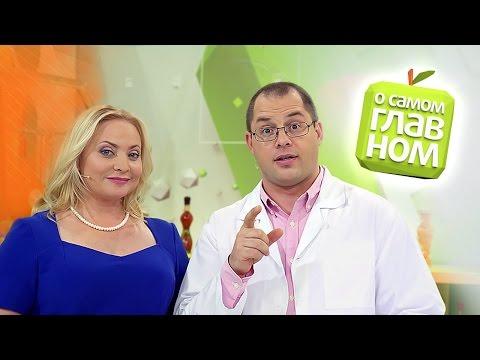 Кастрация рак простаты