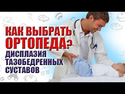 Желатин для лечения суставов отзывы врачей