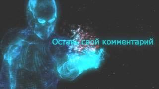 Crystal Man (Татьяна Кулакова)