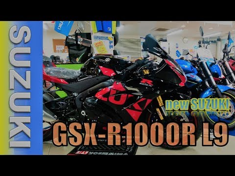GSX-R1000R/スズキ 1000cc 兵庫県 モトフィールドドッカーズ 神戸店 【MFD神戸店】