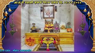 Swami Samarth Samadhi Akkalkot l Saptahik Pooja Live Swami Darshan l 01 February Monday 2021