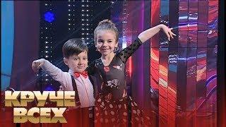 Юные танцоры Артем Олех и Ирина Потапчук | Круче всех!