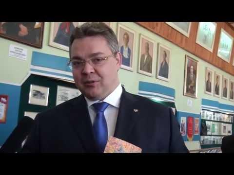 Поздравление губернатора Ставропольского края В.В.Владимирова с юбилеем школы