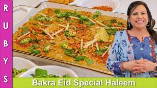 Bakra Eid 2020 Special Haleem ya Daleem Recipe in Urdu Hindi – RKK