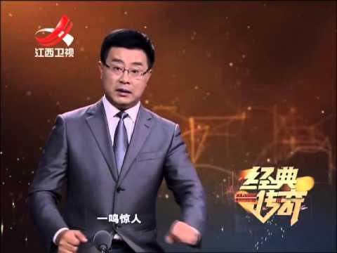 20151026 经典传奇 娱乐圈挤进了草根明星 大衣哥朱之文的成名路