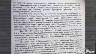 Материалы уголовного дела#390532от 26. 12. 2013 года (Следователь Долгова О.В.)