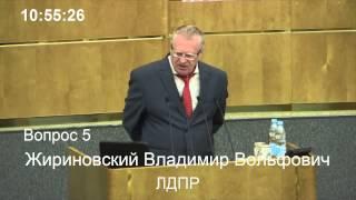 Жириновский: Митрофанов как бомж скитается по заграницам 04.07.2014