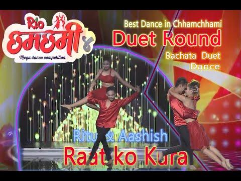 Raatko kura    Dance    Ritu Shrestha & Aashish Gurung    RIO CHHAMCHHAMI    #chhamchhamiseason4