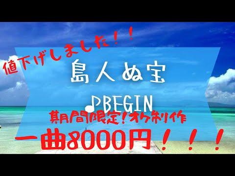 沖縄人が三線を使ったオケ、BGM作成します 現役プロが沖縄ポップス〜ディープな民謡まで幅広く対応します! イメージ1