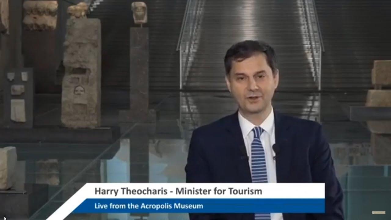 Χ. Θεοχάρης: Με σύνθημα «All you want is Greece», η Ελλάδα ανοίγει τις τουριστικές πύλες της