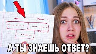 ЧТО ЭТО ЗА ЗНАКИ?! ТБИ - 16 серия