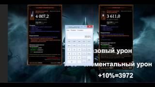 Ангельский торт «V8» Самый вкусный портал Рунета