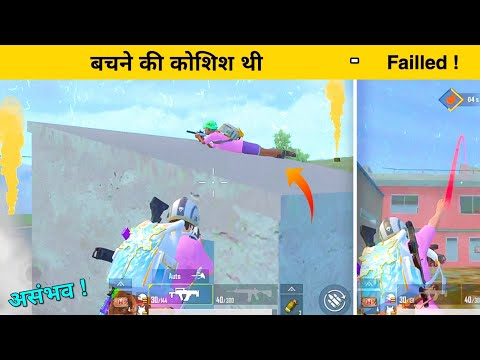 Download 😤THIS ENEMY WAS TRY TO ESCAPE | PUBG MOBILE LITE RUSH GAMEPLAY - INSANE LION HD Mp4 3GP Video and MP3