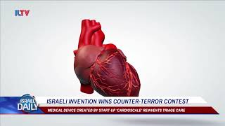 Israeli Triage Innovation Wins Counter-Terror Award