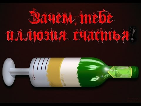 Препарат эспераль от алкоголизма внутримышечно