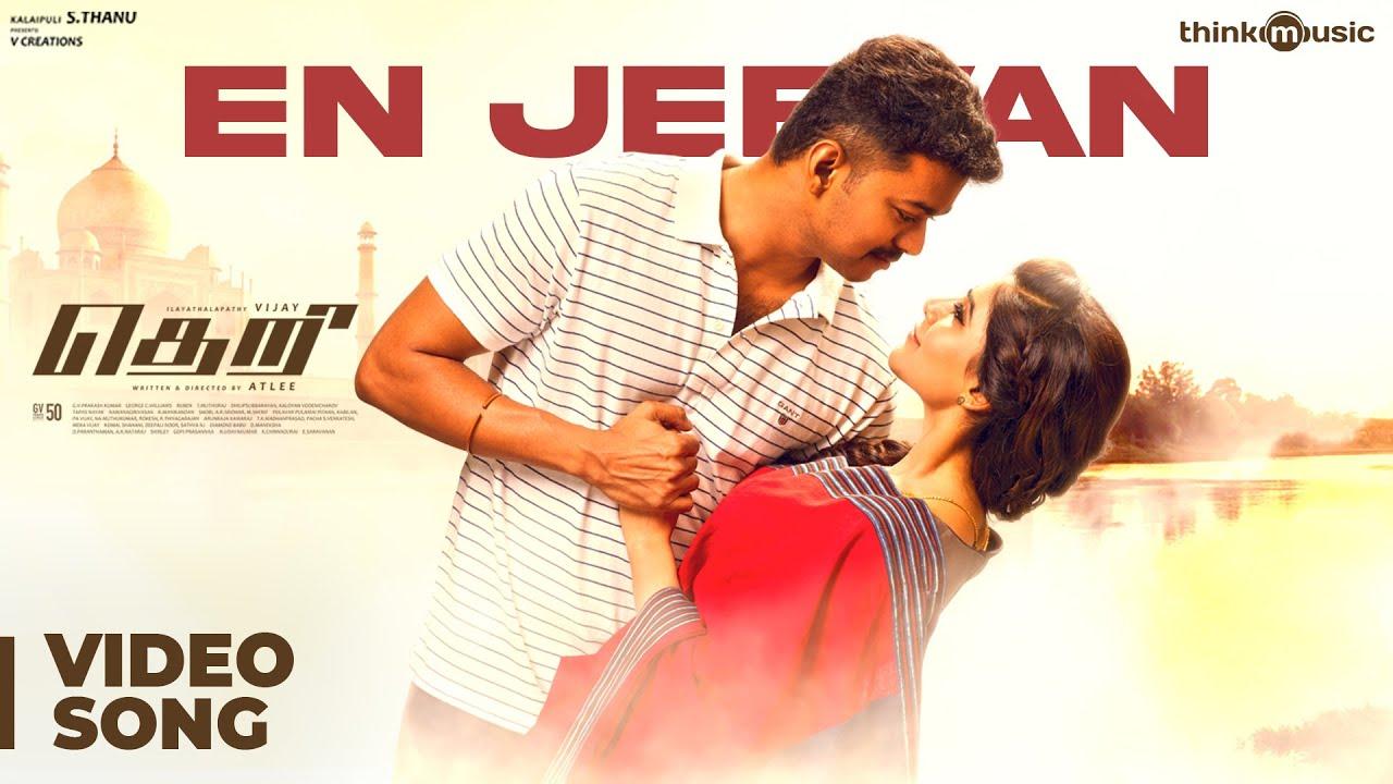 Unnale En Jeevan Lyrics Tamil English
