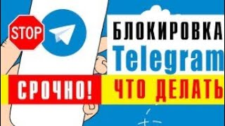 TELEGRAMI ISHLAMAGANLAR UCHUN  #77